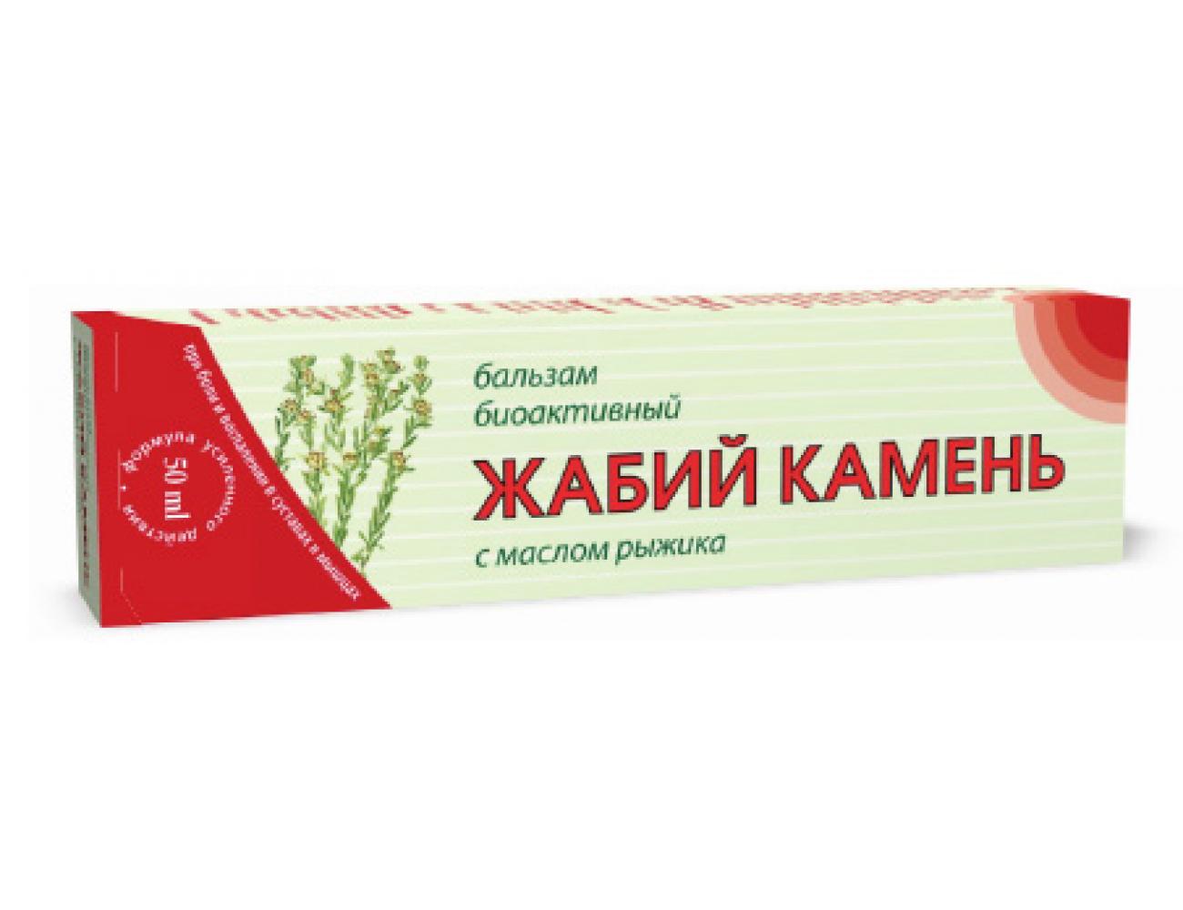 Изображение - Жабий камень для суставов инструкция по применению Krem-ZHabiy-kamen