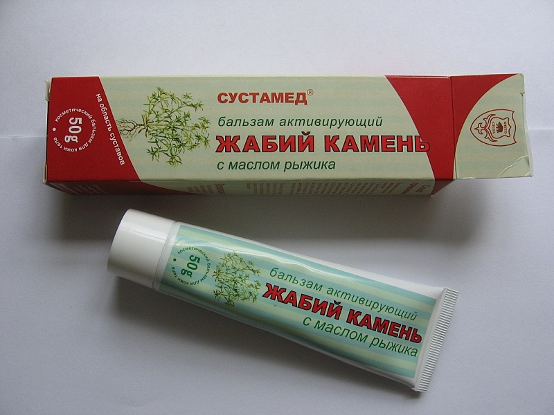 Изображение - Жабий камень для суставов инструкция по применению Tyubik-krema-ZHabiy-kamen