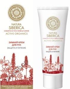Зимний крем для рук Natura Siberica Защита и питание