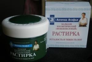 Крем аптечка Агафьи