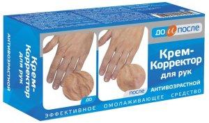 Антивозрастной крем для рук До и после