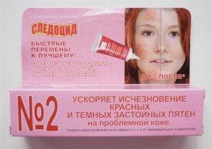 Крем-гель Следоцид