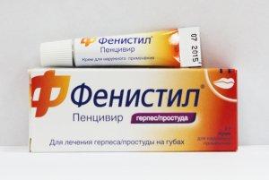 Фенистил Пенцивир крем
