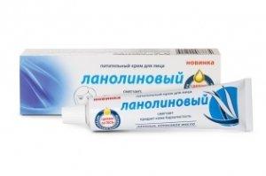 Калина Ланолиновый крем для лица