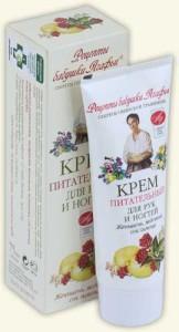 Рецепты бабушки Агафьи Крем Питательный