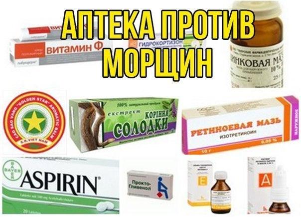 Преимущество кремов от морщин в аптеке