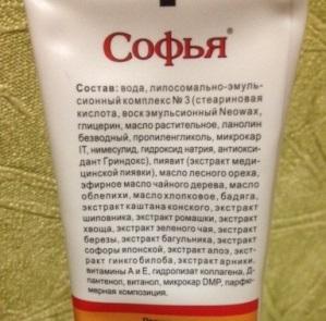Состав крема Софья с экстрактом пияки