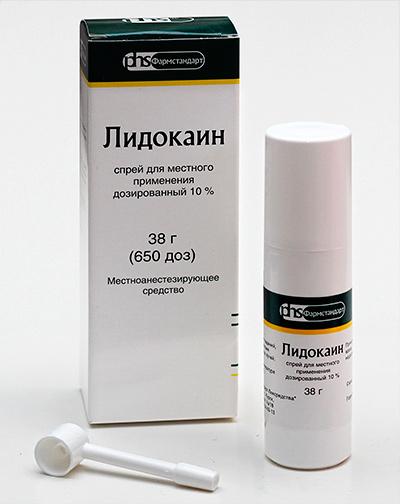 Спрей Лидокаин для обезболивания кожи