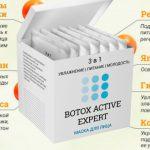 sostav-krem-maski-botox-active-expert