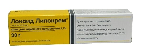 Локоид Липокрем